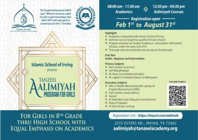 New Aalimah Flyer 2020